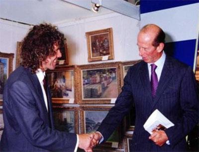 HRH the Duke of Kent with Charles Harris MA BA